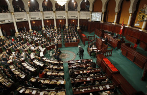 Tunisia's Constitutional Assembly, November 2011